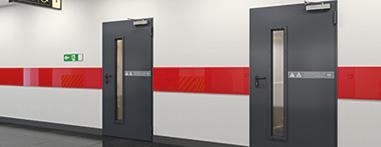 Drzwi wejściowe techniczne